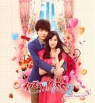 Itazura Kiss 2 -Love in TOKYO Original Soundtrack (Japan Version)