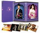 Vampire in Love (DVD) (Japan Version)
