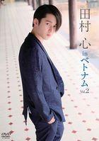 Tamura Shin in Vietnam Vol.2 (DVD)(Japan Version)