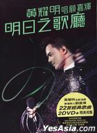 Anthony Wong 2011 Live (2DVD)