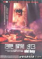 Old Boy (2003) (DVD) (Hong Kong Version)