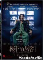 楼下的房客 (2016) (DVD) (台湾版)
