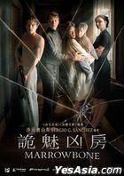 Marrowbone (2017) (DVD) (Hong Kong Version)