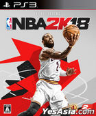 NBA 2K18 (Japan Version)