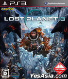 Lost Planet 3 (Japan Version)