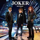 Joker -Nemuranai Machi [Type B] (First Press Limited Edition) (Japan Version)