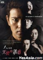 Angel's Temptation (DVD) (End) (Multi-audio) (SBS TV Drama) (Taiwan Version)