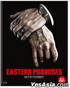 Eastern Promises (Blu-ray) (Korea Version)