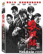 SPL 2: A Time For Consequences (2015) (DVD) (Taiwan Version)
