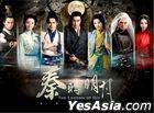 The Legend Of Qin Original TV Soundtrack (OST)