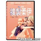 My Zoe (2019) (DVD) (Taiwan Version)