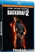 Backdraft 2 (2019) (Blu-ray) (Hong Kong Version)