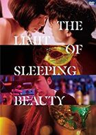 The Limit Of Sleeping Beauty (DVD) (Special Priced Edition) (Japan Version)