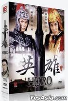 Hero (DVD) (End) (Singapore Version)