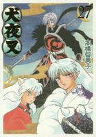Inuyasha 27 (Wide Edition)