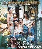 Shoplifters (2018) (DVD) (English Subtitled) (Hong Kong Version)
