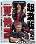 Deadpool 2 (2018) (Blu-ray + Digital) (Super Duper Cut) (Taiwan Version)