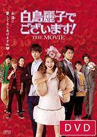 Shiratori Reiko de Gozaimasu! The Movie (DVD) (Japan Version)