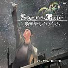 Phenogram (SINGLE+DVD)(First Press Limited Edition)(Japan Version)