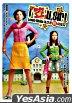Lovely Rivals (DVD) (Hong Kong Version)
