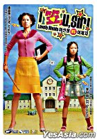 Lovely Rivals (DVD) (Hong Kong Version)