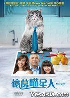 Nine Lives (2016) (Blu-ray) (Hong Kong Version)
