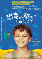 My Extraordinary Summer With Tess (DVD) (Japan Version)