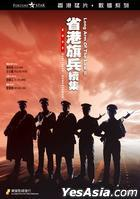 Long Arm Of The Law Saga II (DVD) (Digitally Remastered) (Joy Sales Version) (Hong Kong Version)