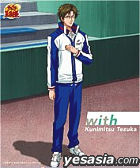 The Prince of Tennis - with (Normal Edition) (Japan Version)