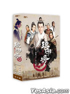 Nirvana in Fire (2015) (DVD) (Ep. 1-54) (End) (2020 Reprint) (Taiwan Version)