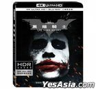 The Dark Knight (2008) (4K Ultra HD + Blu-ray + Bonus Blu-ray) (3-Disc Edition) (Taiwan Version)