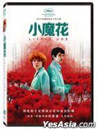 Little Joe (2019) (DVD) (Taiwan Version)