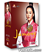 Jumong Vol.2 of 4 (English Subtitled) (MBC TV Drama) (US Version)