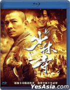 Shaolin (2011) (Blu-ray) (English Subtitled) (Taiwan Version)