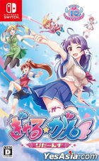 Gal*Gun Returns (Normal Edition) (Japan Version)