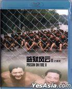 监狱风云II逃犯 (1991) (Blu-ray) (中国版)