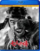 Seven Samurai (Blu-ray) (Japan Version)