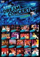K-Pop Dream Concert 2008  (First Press Limited Edition)(Japan Version)