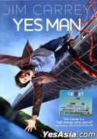 Yes Man (DVD) (Hong Kong Version)