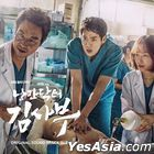 Romantic Doctor, Teacher Kim OST (SBS TV Drama)