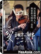 Elena (2015) (DVD) (English Subtitled) (Taiwan Version)