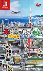 A-Ressha de Ikou Hajimaru Kankou Keikaku (Japan Version)