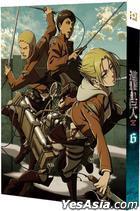 Attack on Titan Vol. 6 (DVD + Poster) (Special Edition) (Hong Kong Version)