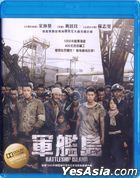 The Battleship Island (2017) (Blu-ray) (Hong Kong Version)