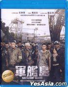 軍艦島 (2017) (Blu-ray) (香港版)