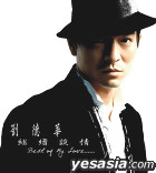 Andy Lau - Best of My Love (New+Best Selection) (2CD)