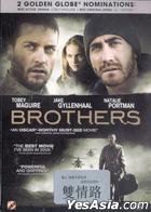 Brothers (2009) (DVD) (Hong Kong Version)