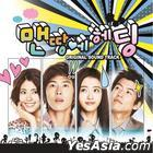 Heading to the Ground OST (MBC TV Drama)