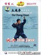 Quintessence Series Of Da Cheng Quan - Trial Force (DVD) (China Version)