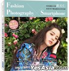 Fashion Photography  x Smartphone